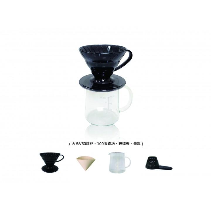 ※ Hario V60黑色樹脂濾杯咖啡壺組 1杯份 ESD-01TB-EX-M
