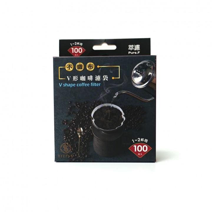 ◎不織布咖啡濾袋-V形 1-2杯用 100入