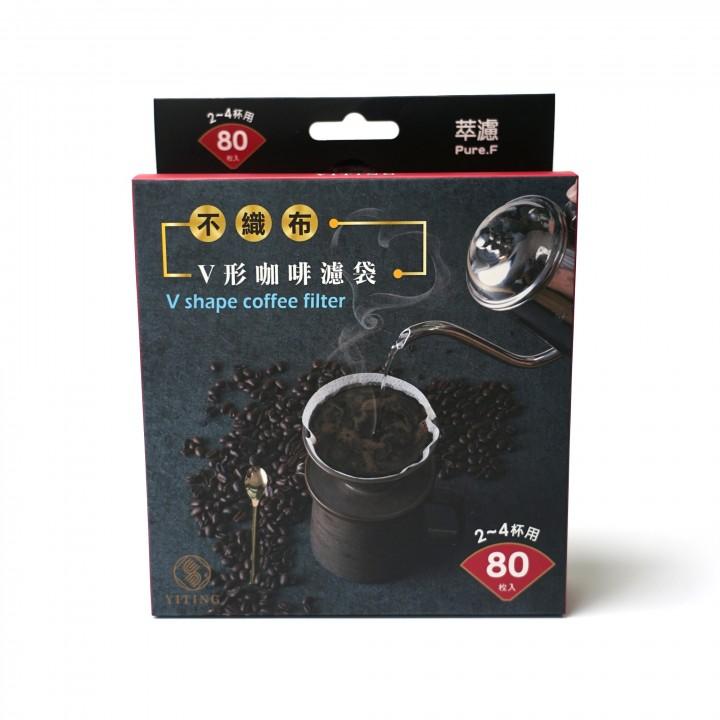 ◎不織布咖啡濾袋-V形 2-4杯用 80入