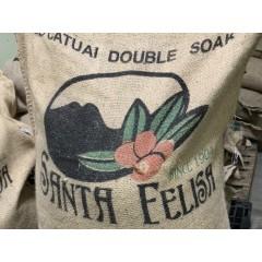 瓜地馬拉 聖費麗莎莊園 紅卡太一種 雙重水洗浸漬法 批次1750