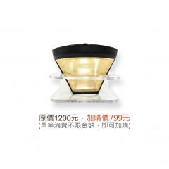 ⁎器材加購-CORES金屬濾杯組 C280