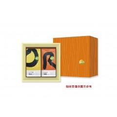 芳澄咖啡禮盒包材
